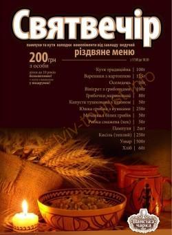 Екскурсії Львів