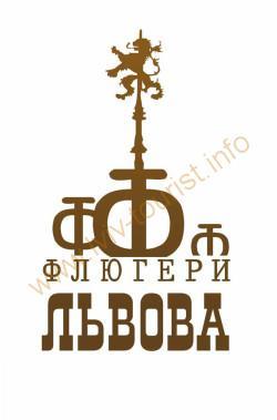 127_flugery_logo