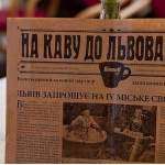 Кофейный фестиваль. Экскурсии во Львов цена