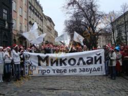 mykolay2