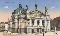 экскурсии по львову цена, оперный театр