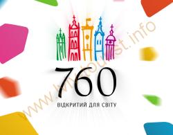 lviv-760