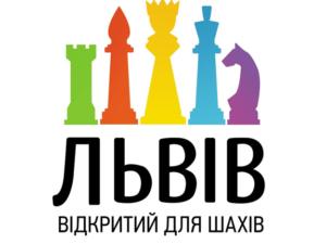екскурсії у львові, екскурсії ціна, чемпіонат з шахів