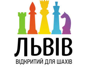 экскурсии во Львове, экскурсии цена, чемпионат по шахматам