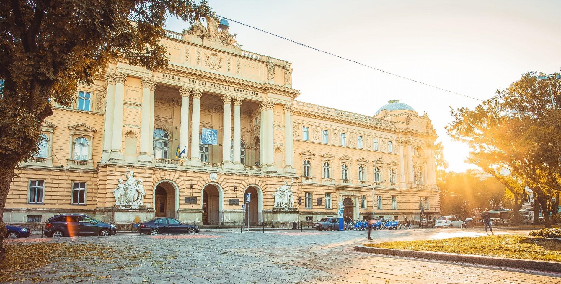 університет Львів, екскурсії Львів